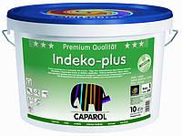 Для создания глубоко-матовых, высококачественных покрытий Caparol INDEKO PLUS (Капарол Индеко Плюс) (B1)