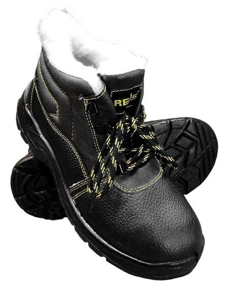 Рабочая утепленная обувь (спецобувь)
