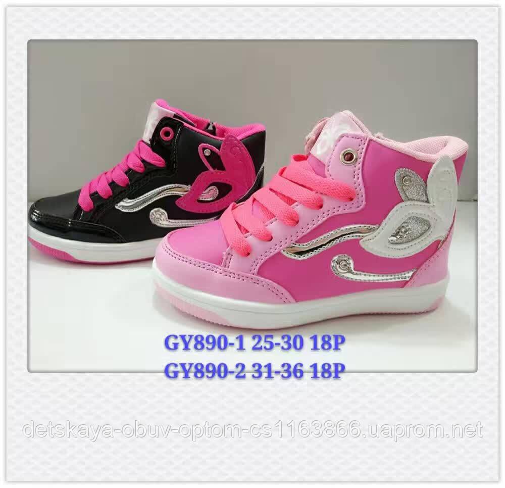 9d0108b1 Детские высокие кроссовки кеды для девочек оптом Размеры 25-30 ...
