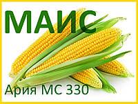 Семена кукрузы Ария МС 330 (МАИС)