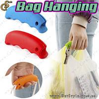 """Ручка-держатель для пакетов - """"Bag Hanging"""" - 2 шт."""