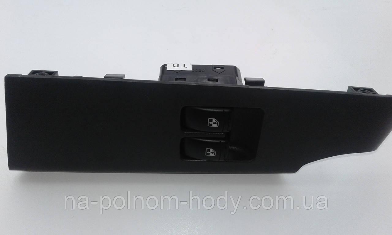 Блок управления стеклоподъемниками передний левый на 2 кнопки Aveo T250 Корея