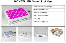 Светодиодный светильник для растений 100*3W mini (фитопанель), 2 кулера, полный спектр, фото 3