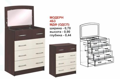 Модерн 4Б3 ДСП