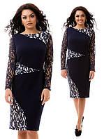 Платье   женское  с вставками из гипюра