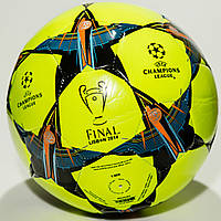 Мяч футбольный Adidas UEFA Champions League Finale Lisbon 2014