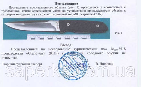 Современный многоцелевой нож с клинком из стали (8Cr13MoV) 2518 TJ, фото 2