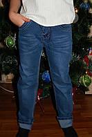 Джинсы на мальчика детские , джинсы подростковые 110 р