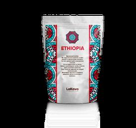 Ефіопія Арабіка - 100% Арабіка 250 г