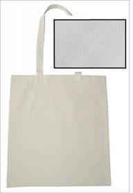 Эко сумка с ВАШИМ лого  от 20 штук размер 35х40 без боковушек