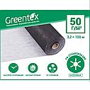 Агроволокно GREENTEX черно-белое 1.05х100 (105 м2) Польща 50гр/м.кв, фото 3