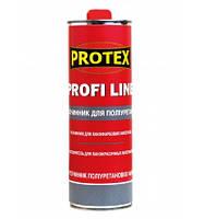 """Растворитель для полиуретановых красок ТМ PROTEX """"PROFILINE"""" (1л/5л/200л)От упаковки"""