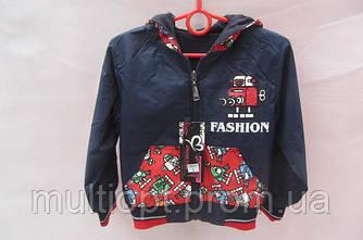 Куртка детская ветровка  1-5