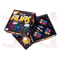 Настольная игра Алиас для вечеринок