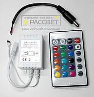 Контроллер для ленты RGB 12А 12V 144W инфракрасный (пульт 24 кнопки)