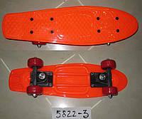 Скейт - транспорт для детей, 6 цветов, пластиковое крепление, колеса PVC, 5822-3