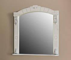 Зеркало Атолл Александрия 85