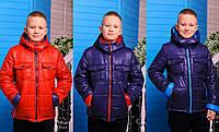 "Куртка демисезонная для мальчика ""Андора"" (р.30-40)"
