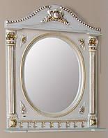 Зеркало Атолл Наполеон 185