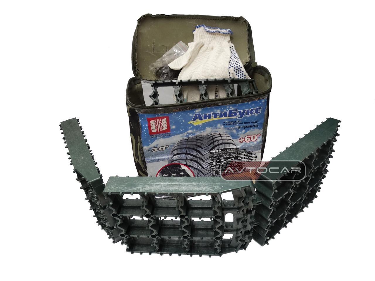 Антипробуксовочное устройство / в комплекте 6 траков
