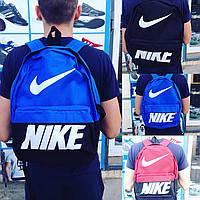 Крутой спортивный рюкзак Nike для города