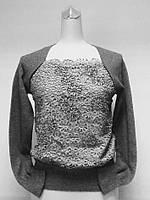 Джемпер женский нарядный с кружевом серый