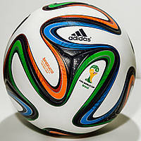 Мяч футбольный Adidas Brazuca Final Rio Official Match Ball
