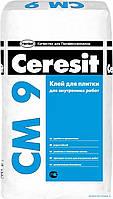 Клей для плитки Ceresit CM 9 STANDARD, 25 кг