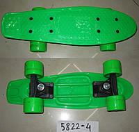 Скейт - транспорт для детей, 6 цветов, пластиковое крепление, колеса PVC, 5822-4
