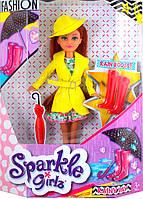 Кукла-модница Ванесса в осеннем желтом плаще (25 см), Sparkle girlz, Funville