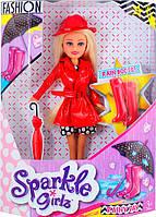Кукла-модница Марисса в осеннем красном плаще (25 см), Sparkle girlz, Funville