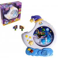 Детский Ночник-проектор 88015