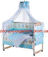 Детская постель Lux (8 Элем.) голубая (мышки с сыром, слон, кот, собачки)