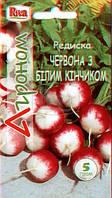 Семена Редис Красный с белым кончиком 5 граммов Riva