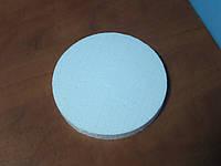 Пеноподложка круглая d=26 см, h=2 см