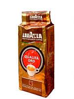 Кофе в зернах Lavazza Qualita Oro, 250г