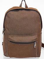Рюкзак строгий джинсовый коричневый, фото 1