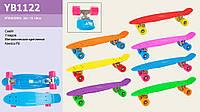 Скейт - транспорт для детей, металлическое крепление, колеса PU, свет, 7 видов, YB1122