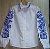 Рубашка вышитая для девочек