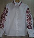 Рубашка вышитая для девочек , фото 3