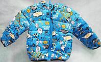 Куртка детская на меху- ростовка 1-5 лет.