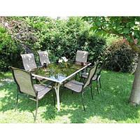 Набор садовой мебели Цин лун Ranger