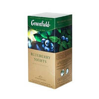 """Чай в пактиках фруктовый Greenfield  """"Blueberry Night"""" 25шт Черника"""