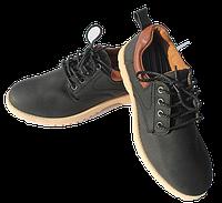 Обувь Унисекс размеры 39 40 41 42 43 44