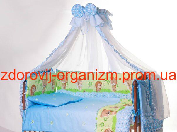 Детская постель Lux (8 Элем.) голубая (ежик с мишкой, белкой)