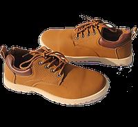 Обувь Унисекс (р.39- 24.5см по стельке)