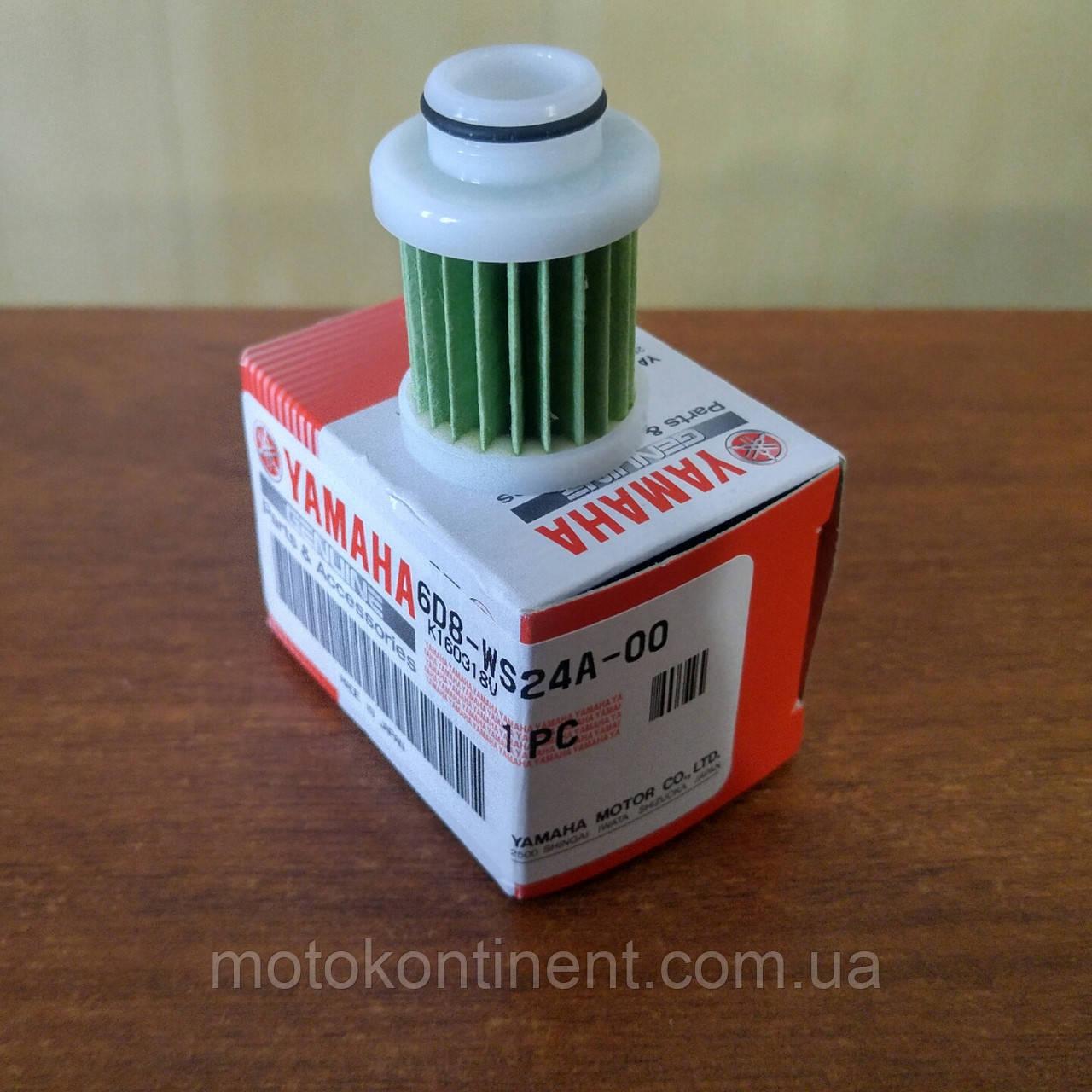 6D8-WS24A-00 Фільтр паливний Yamaha/ Mercury F40-F115
