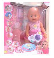 Пупс-кукла 8004-418