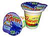 Йогурт десертный АМА черника 2,5%