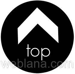 Пошуки кнопки ТОП для просування сайту